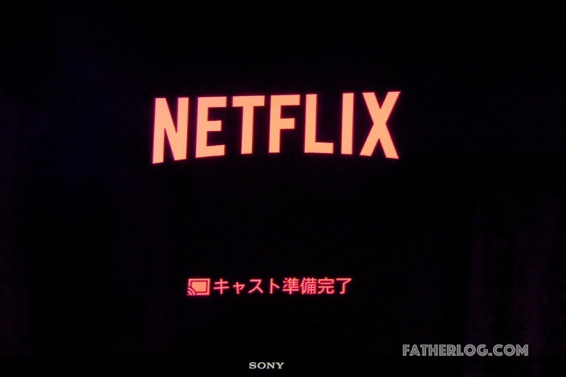 Google-chormeCast-Netflix-11