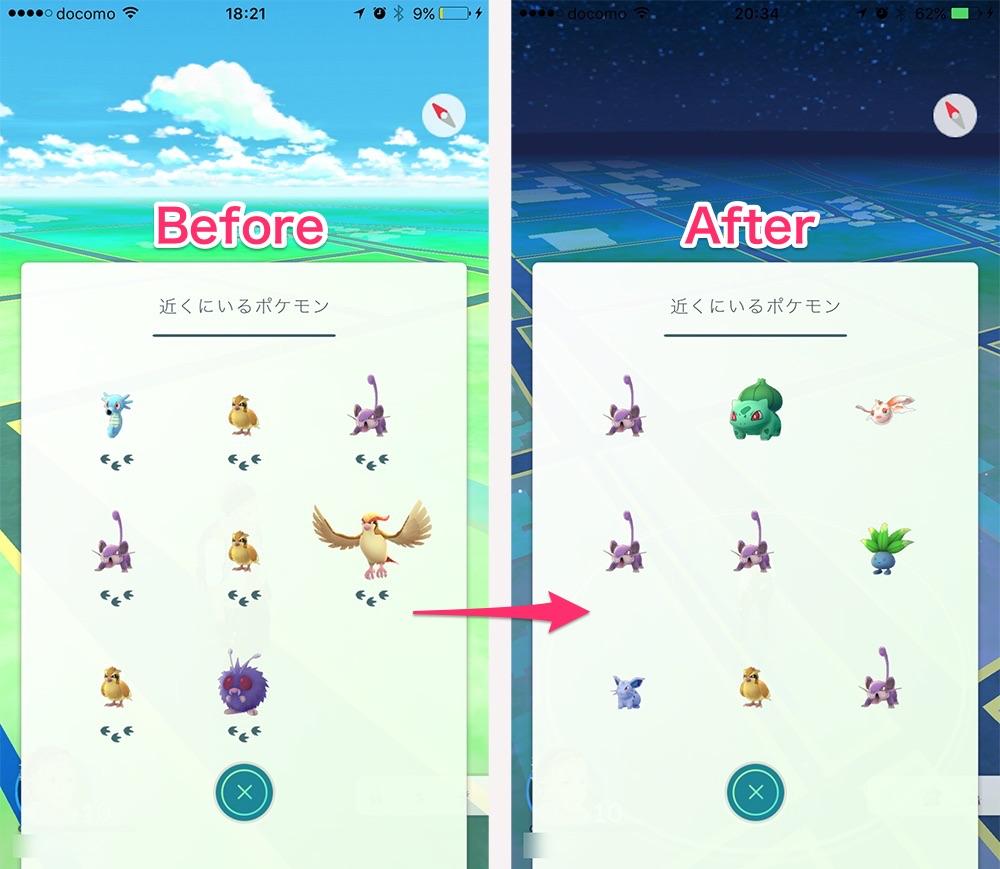 Pokemon-GO-Update-2016-July-03