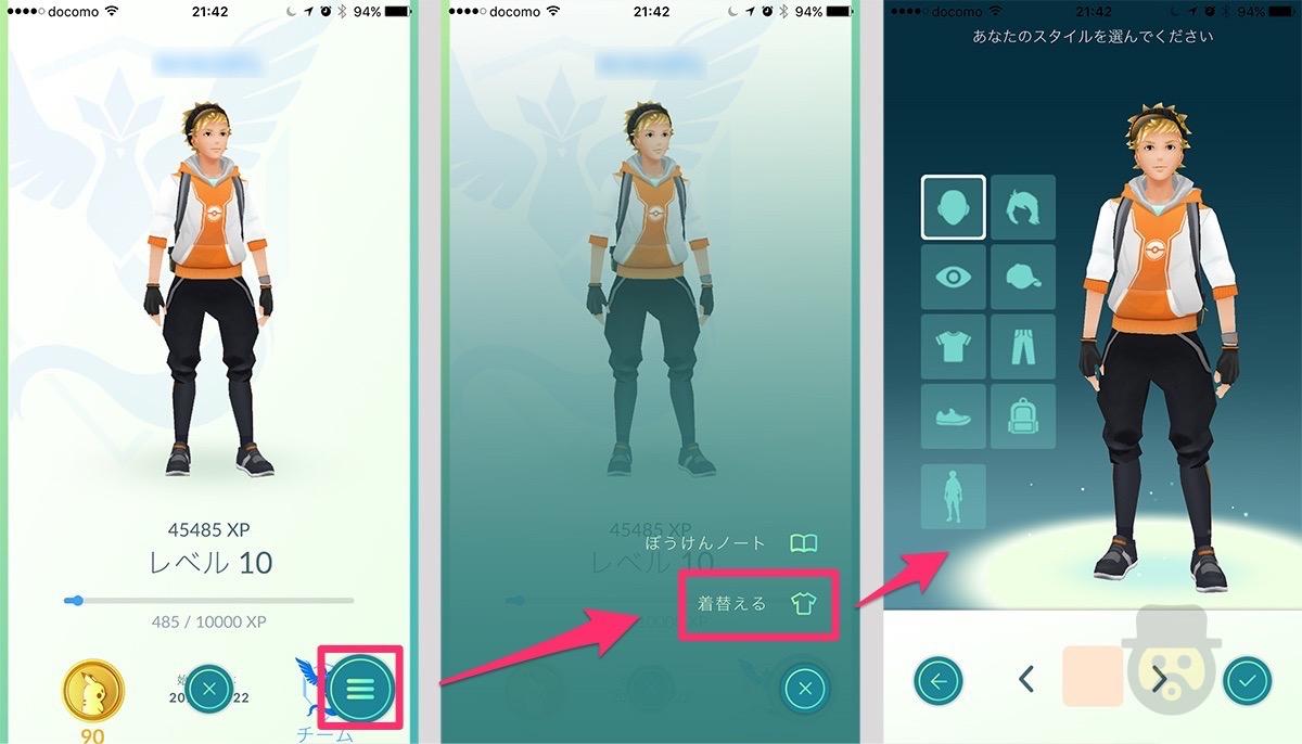 Pokemon-GO-Update-2016-July-05