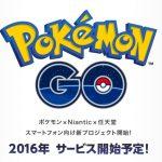 Pokemon-go-Download-in-Japan-01