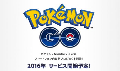 Pokemon-go-Download-in-Japan-01