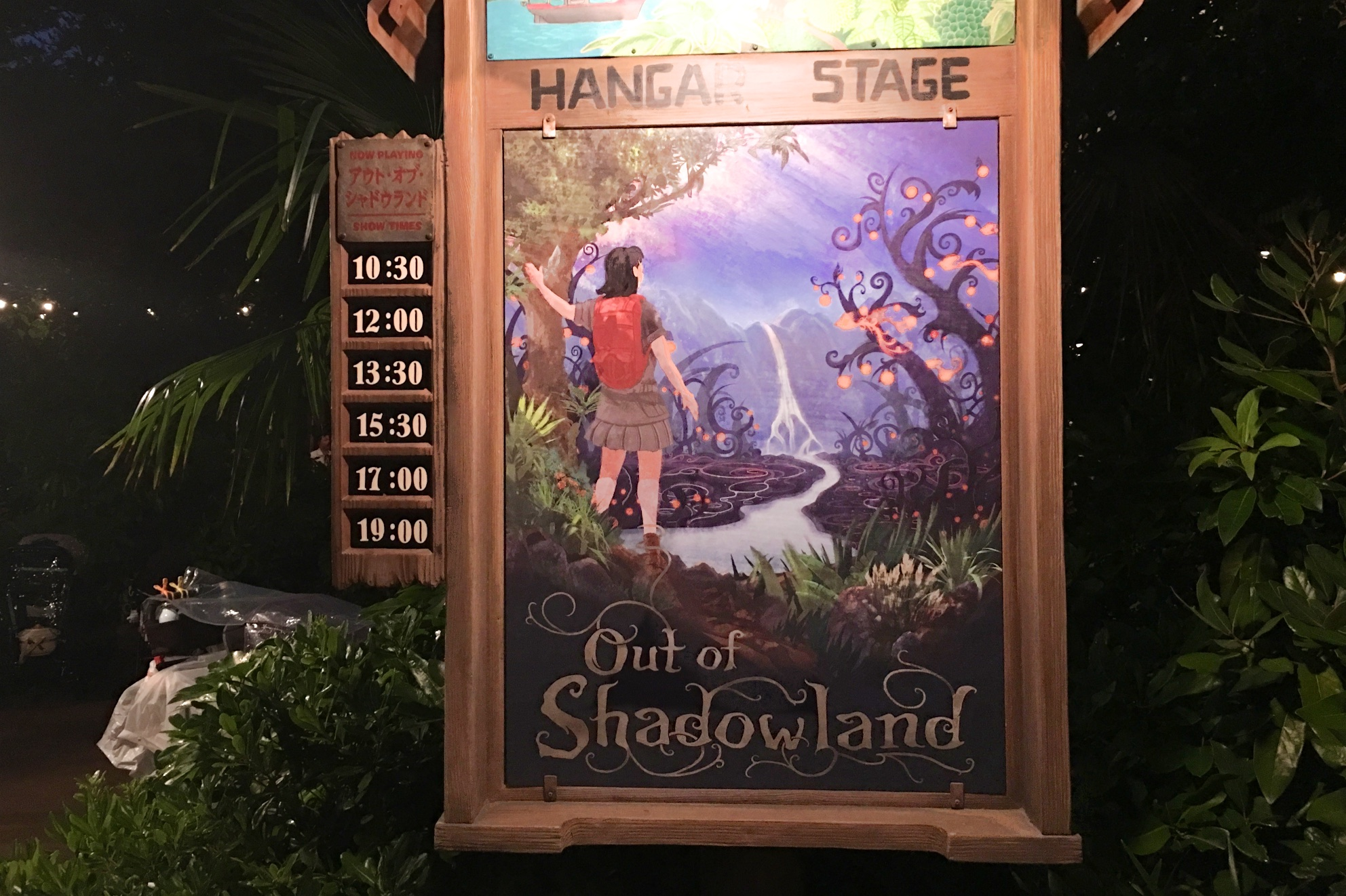 Tokyo-Disney-Sea-Out-of-Shadowland-01