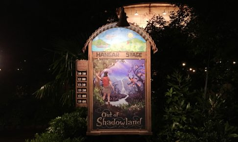Tokyo-Disney-Sea-Out-of-Shadowland-04