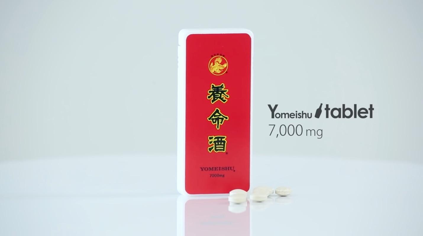 Yomeishu-Mobile-04