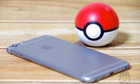 iOS9-3-3-Pokemon-Go-Failure