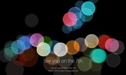 Apple-Evnets-September-2016-01