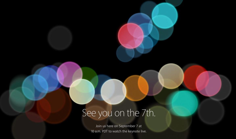 Apple、9月7日にスペシャルイベント開催を正式に発表!