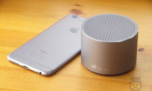EC-Technology-Wireless-Bluetooth-Spealer-01