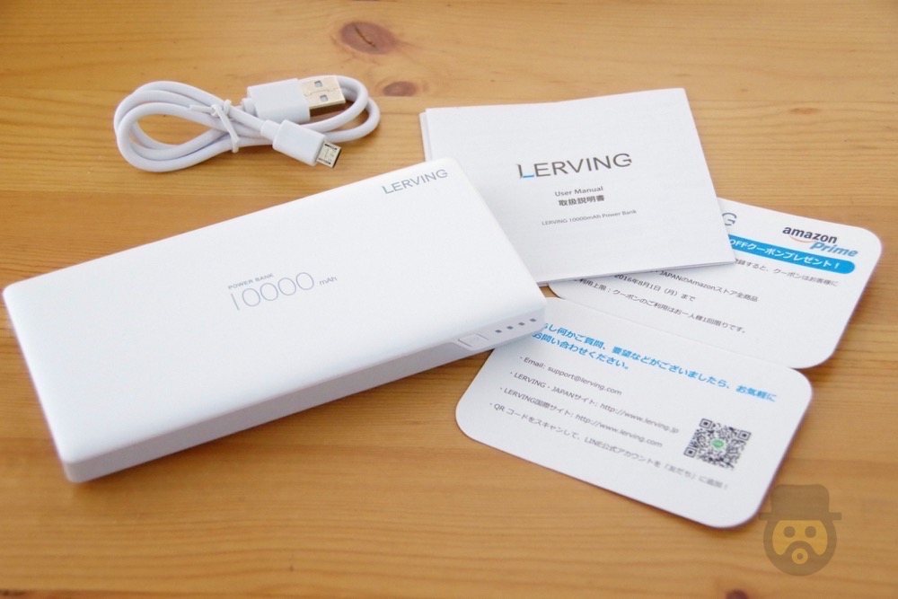 LERVING-Mobile-Battery-10000mAh-03