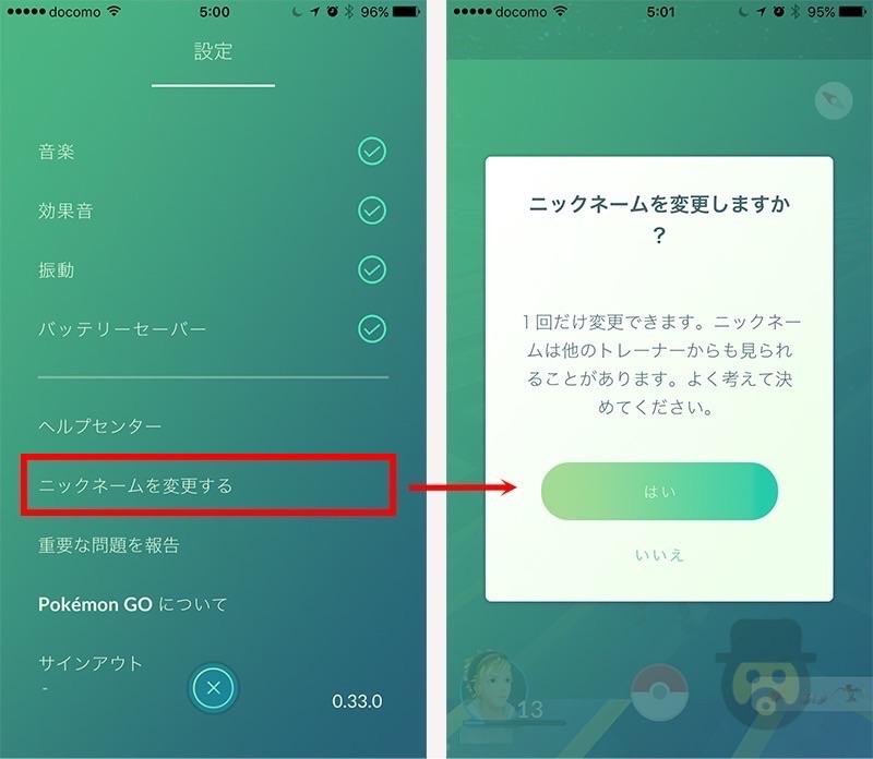 Pokemon-GO-1-3-0-Update-04
