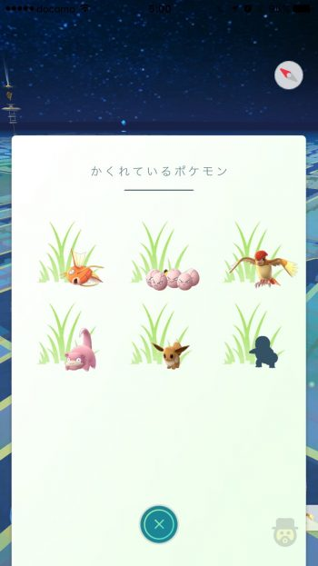 Pokemon-GO-1-3-0-Update-06
