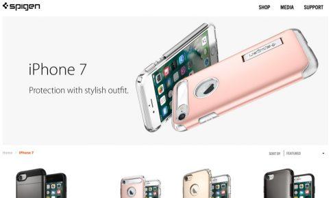 Spigen-iPhone-7-01