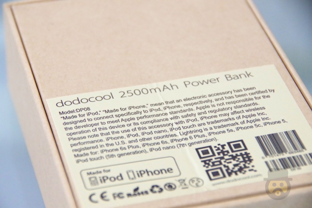 dodocool-Mobile-Battery-2500mAh-03
