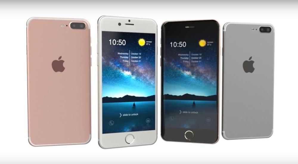 そろそろ出そろった!? 今秋発売予定の新型「iPhone 7」の情報まとめ!