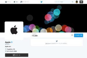 Apple-Twitter-01