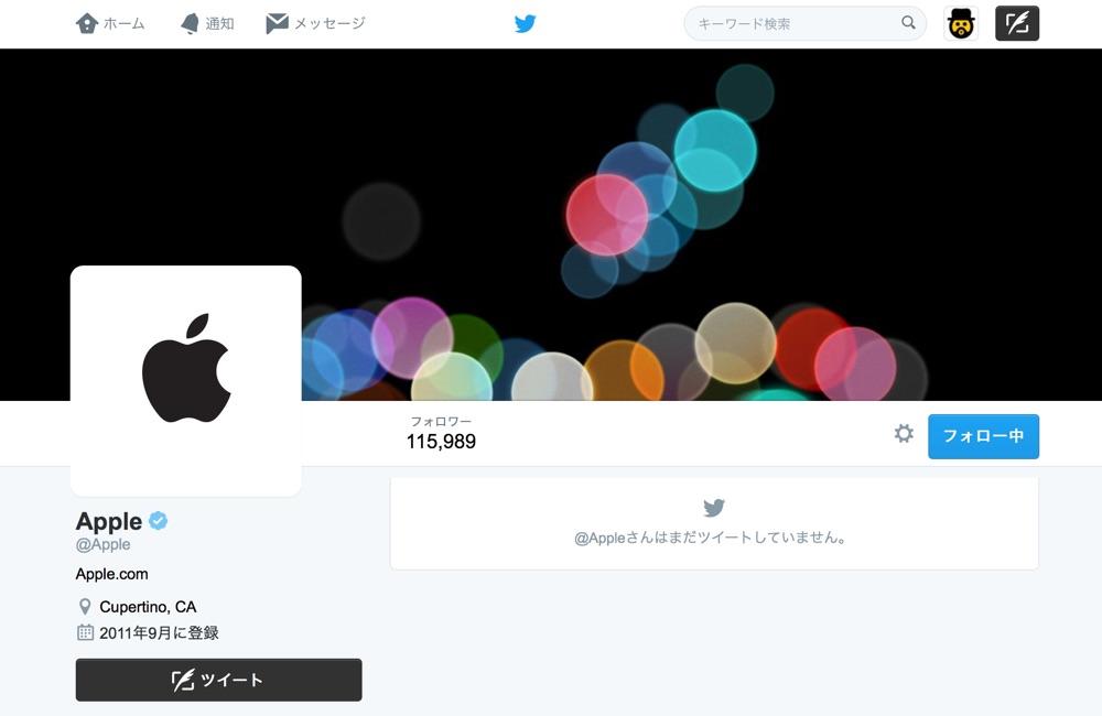 AppleのTwitterアカウントが遂に始動! 7日のイベントでリアルタイムツイートするかも!?