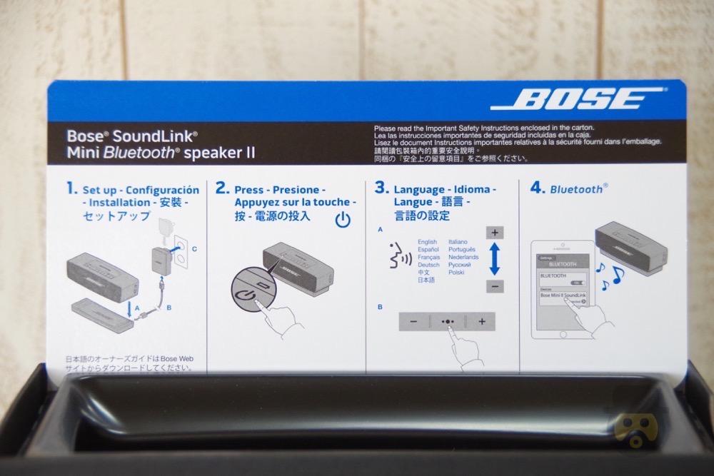 bose-soundlink-mini-bluetooth-speaker-15