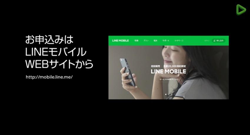 主要SNSが無料で使い放題!最強すぎる格安SIM「LINEモバイル」が発表したプラン内容まとめ!