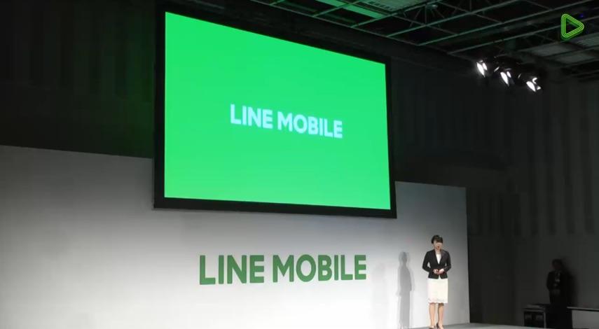 LINE-Mobile-Plan-02