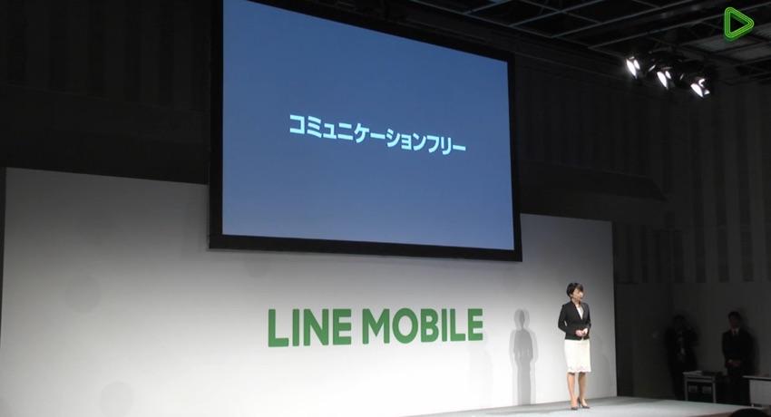 LINE-Mobile-Plan-12