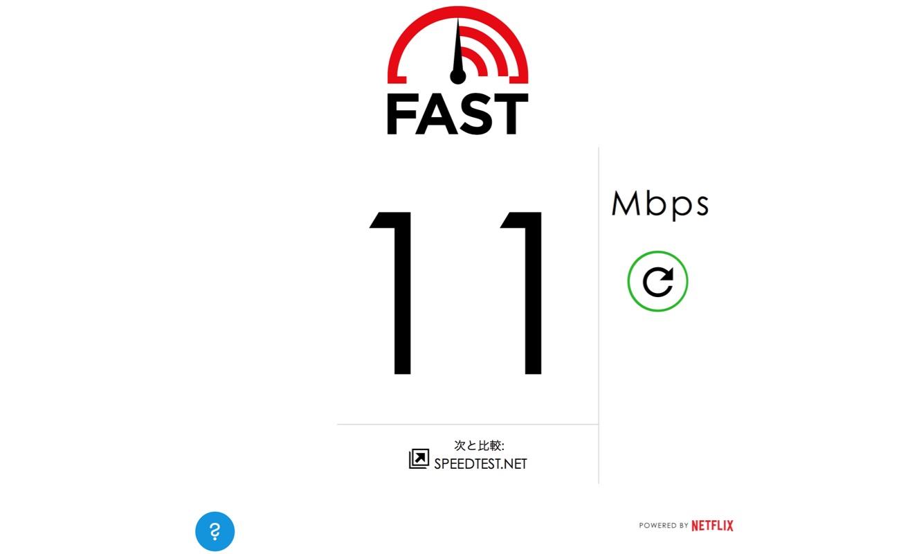 NETFLIX-Speed-03