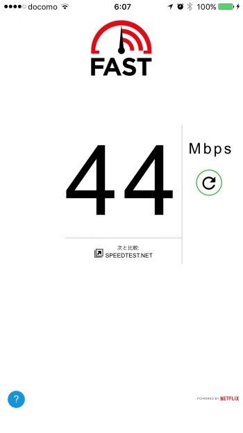 NETFLIX-Speed-04