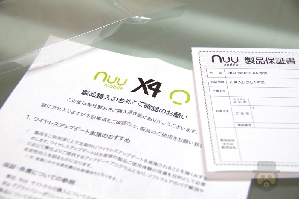 nuu-x4-review-30