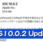 ios-10-0-2-update-failure-01
