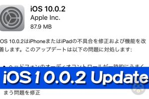 ios-10-0-2-update-failure-01