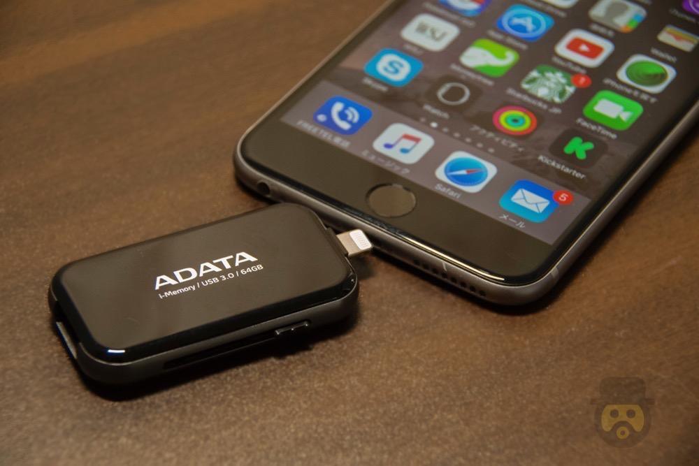 【レビュー】iPhoneの容量不足を解決!外付けフラッシュ「i-Memory」を使って写真や動画を手軽に移動!