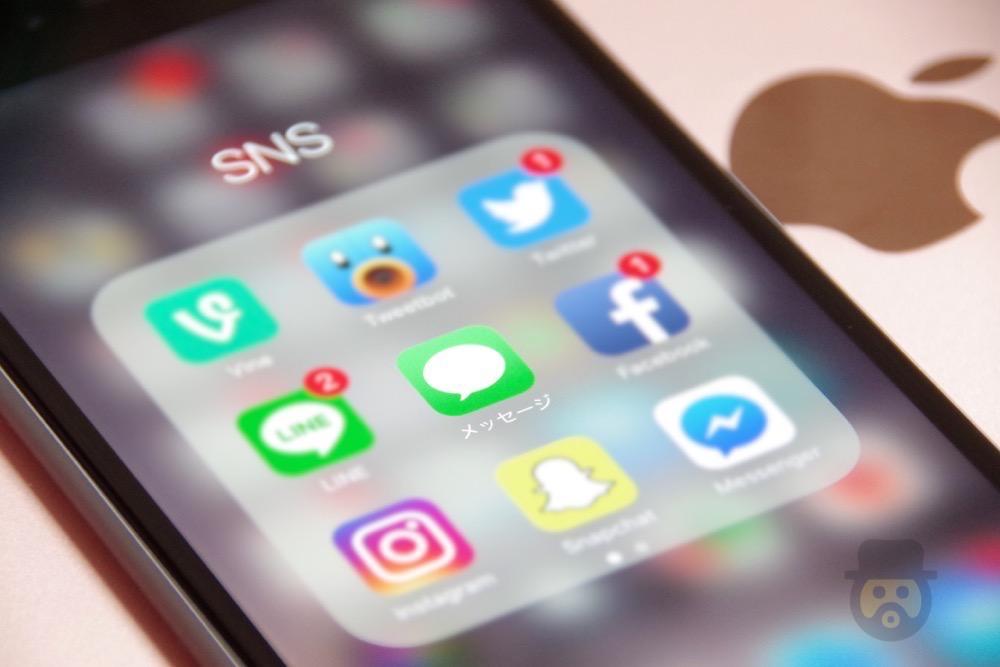 【iOS 11】iPhoneアプリ「iMessage(メッセージ)」の便利な使い方!エフェクトやステッカーなど新機能を徹底解説!