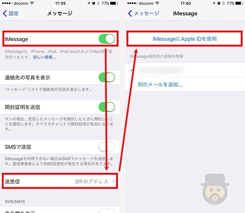 iphone-ios10-imessage-05