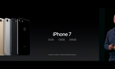 iphone7-plus-special-events-2016-sep-38