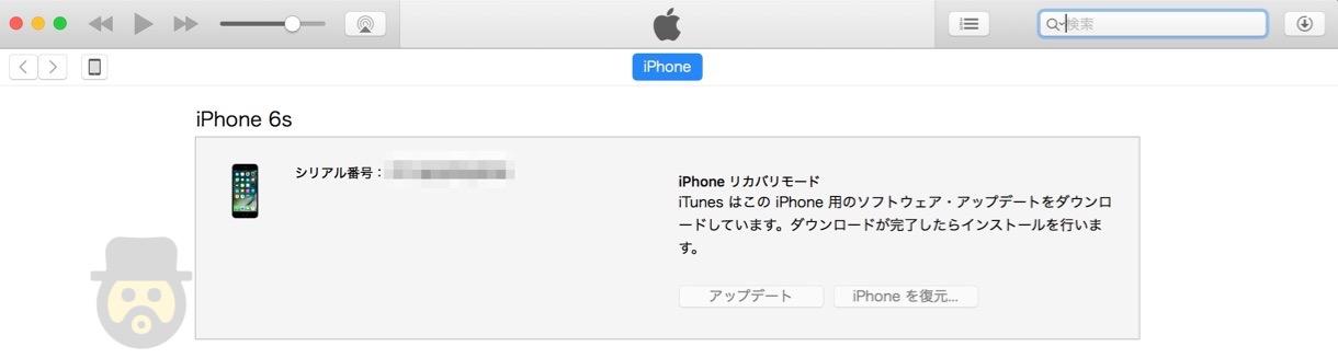 iOS 12をダウンロード中にエラーが発生する問題の …