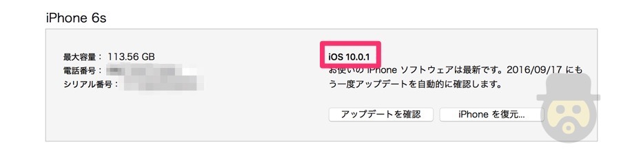 ios10-update-failure-10