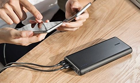 anker-powercore-26800-01