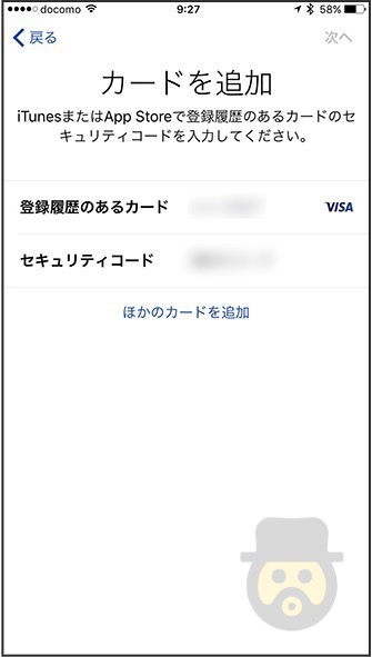 apple-pay-card-04