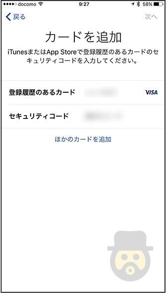 apple-pay-card-04