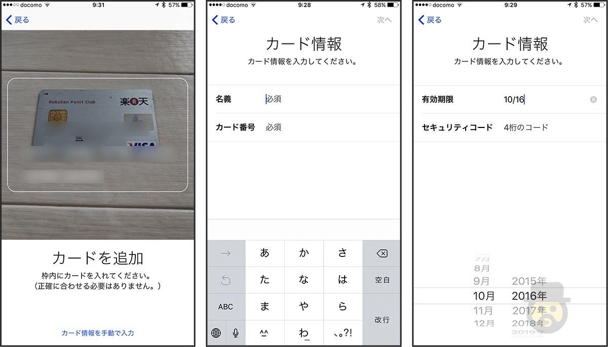 apple-pay-card-05