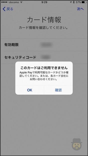 apple-pay-card-10