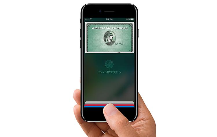 【Apple Pay】クレジットカードをiPhone 7(Plus)に登録する設定方法や使い方 [iOS10.1]