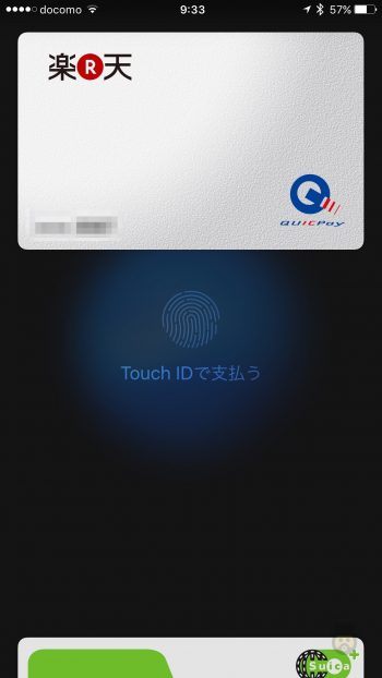 apple-pay-creditcard-registration-09