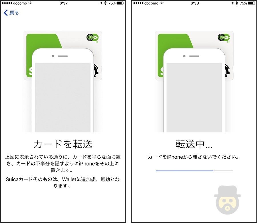 apple-pay-suica-05