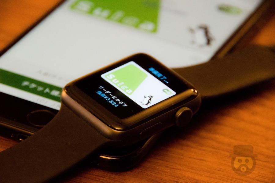 【使い方】Apple Watch Series 2で「Suica」を使う方法や登録手順を解説!