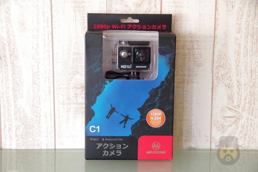 muson-acrtion-camera-05