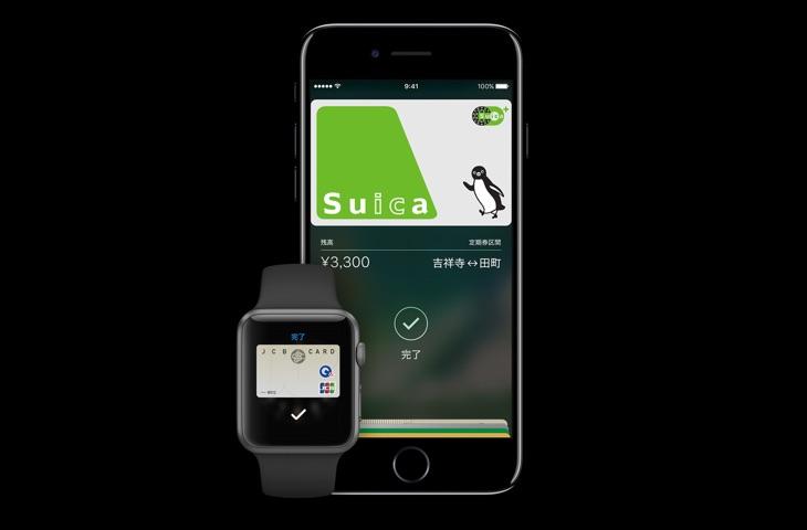 【Apple Pay】2日目もiPhoneにSuicaが登録できない状況。接続障害発生中か!?