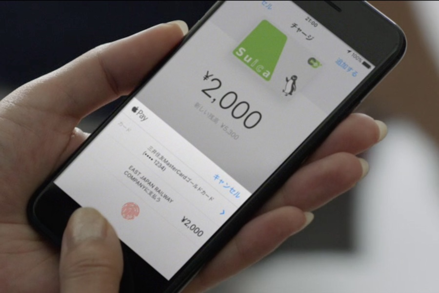 iphone-7-mobile-suica-info-02