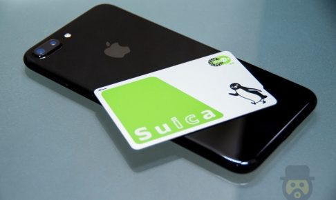 iphone-mobilesuica-registration-01
