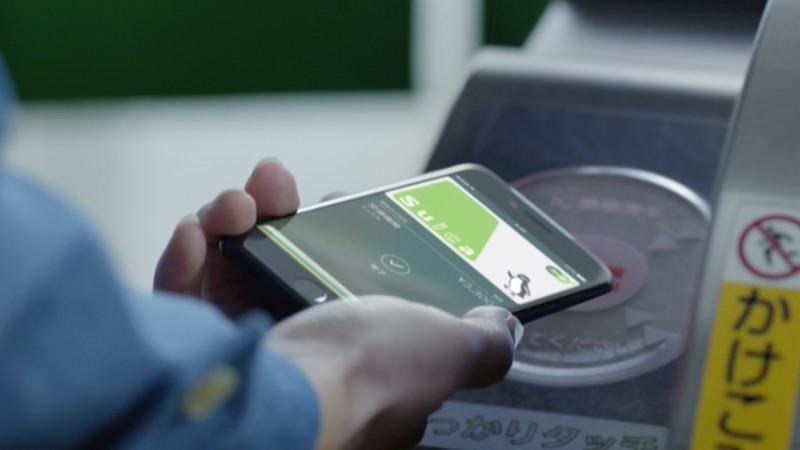iphone-mobilesuica-registration-02