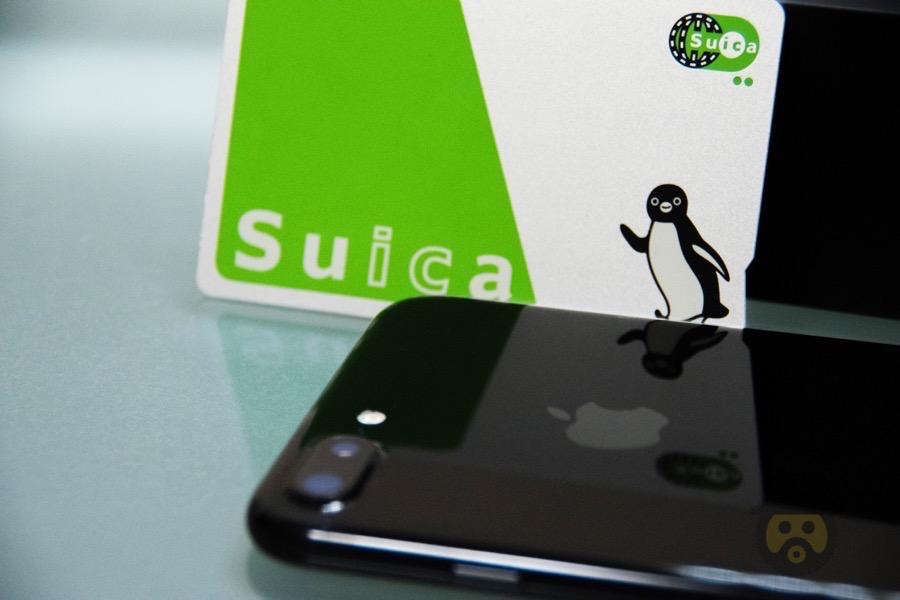 【Apple Pay】iPhoneのSuica(スイカ)にチャージ入金する方法を徹底解説!